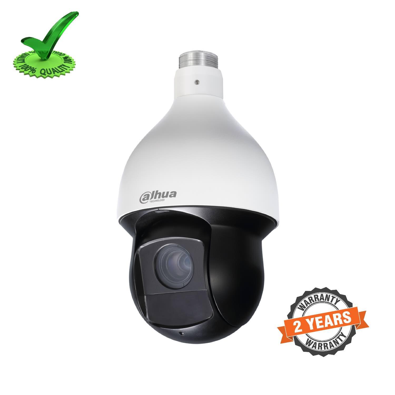 Dahua DH-SD59225U-HNI 2MP 25x Zoom Starlight IR PTZ Network IP Camera