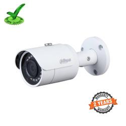 Dahua DH-HAC-HFW1501SP 5MP Security IR Bullet Camera