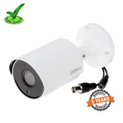Dahua DH-HAC-HFW1501SLP 5MP Security IR Bullet Camera