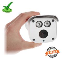 Dahua DH-HAC-HFW1220DP 2mp HDCVI IR Bullet HD Camera