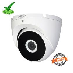 Dahua DH-HAC-T2A51P 5MP Security Fixed IR Eyeball Camera